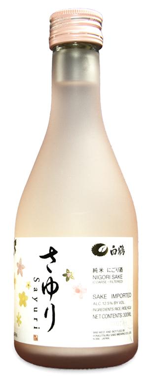 sushiCafeMenuPic--2.jpg