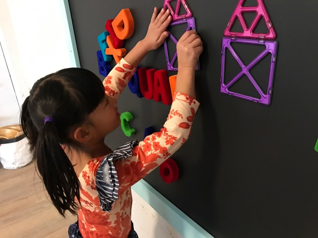 magnetic wall play