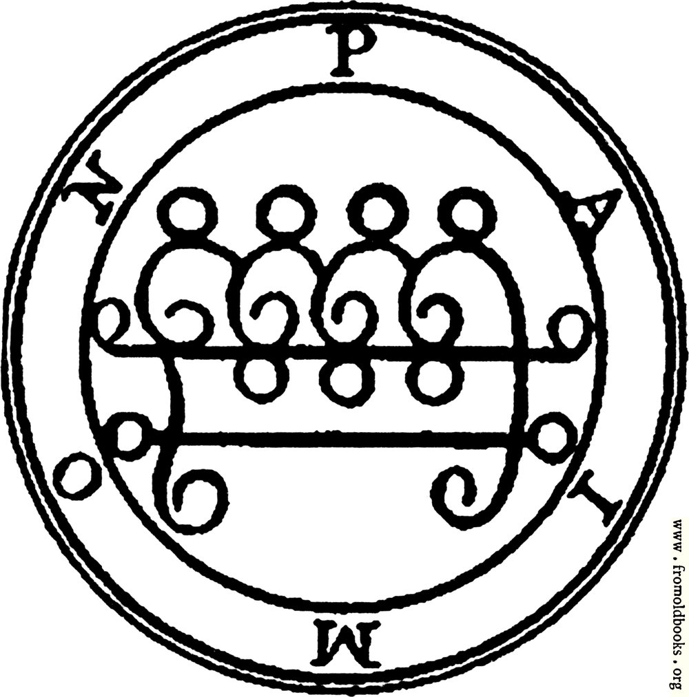 009-Seal-of-Paimon-2-q100-1354x1371.jpg