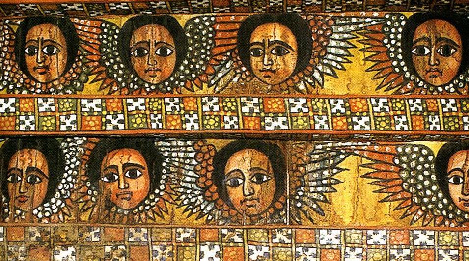 Iconic Ethiopia
