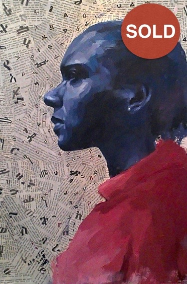 UNTITLED BY SISAY TESHOME: $350.00