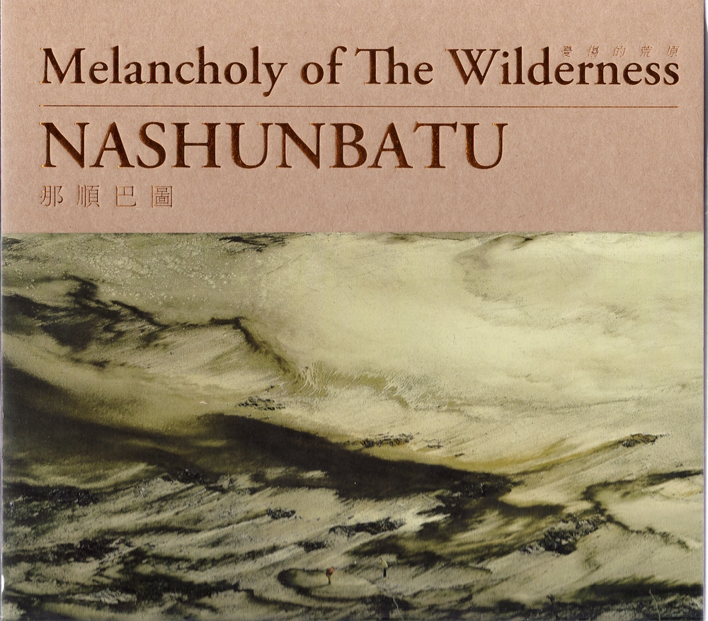 Nashunbatu  Melancholy of the Wilderness , 2008