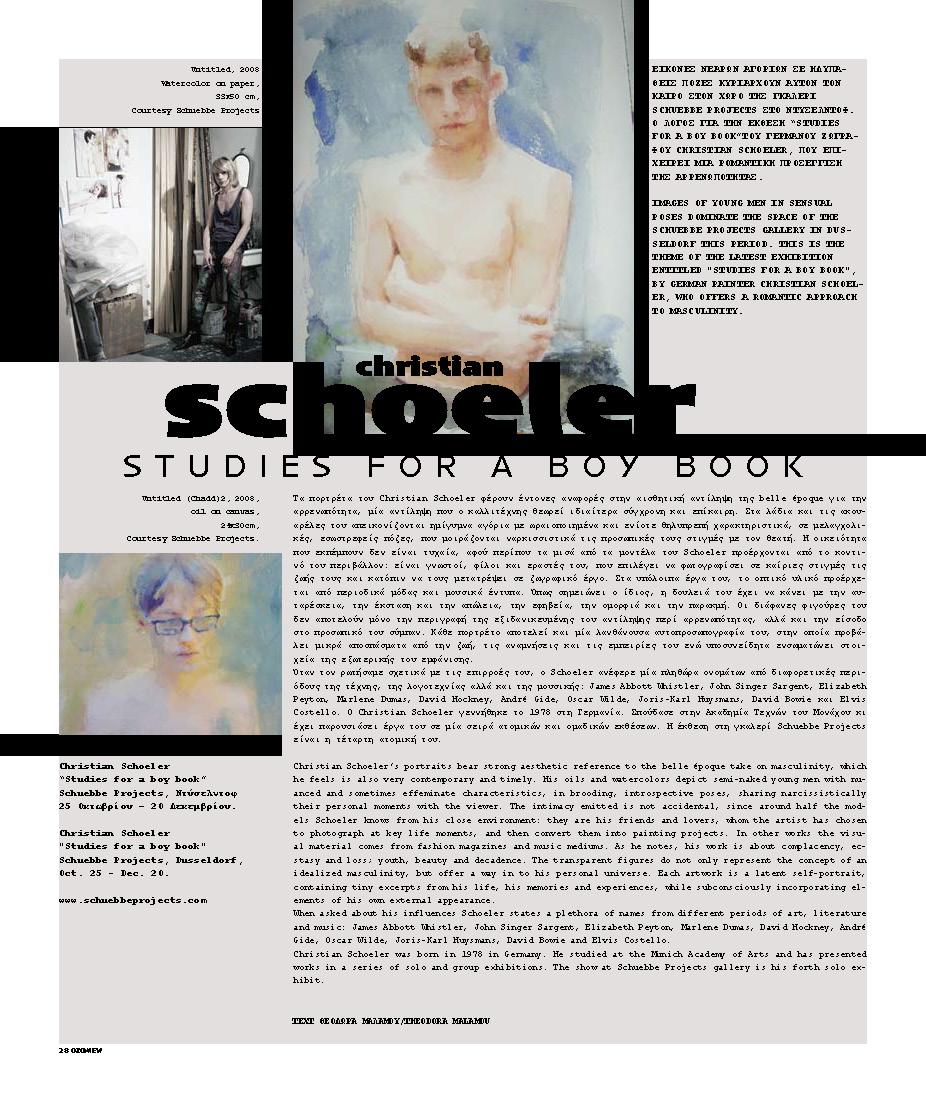 OZON Magazine, 2008
