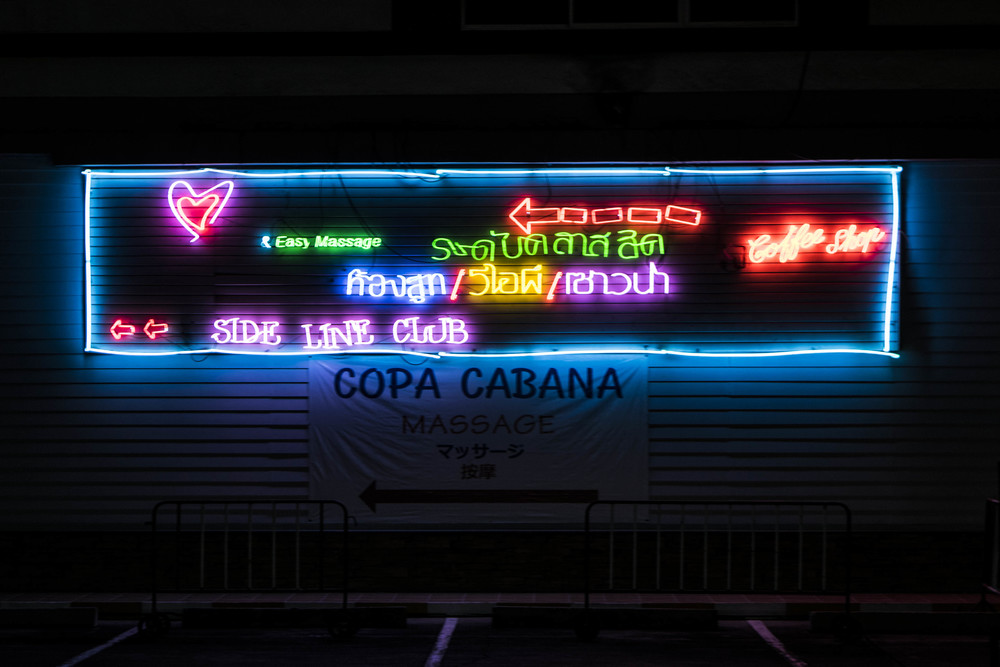 """Copa Cabana Massage"""