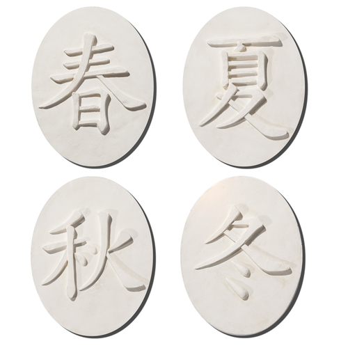 Chinese Symbol Seasons Plaques Pennoyer Newman