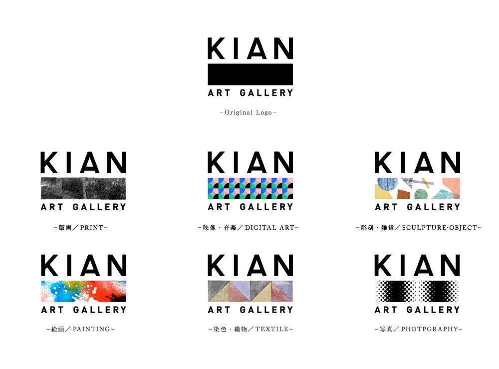 logo_kian02.jpg