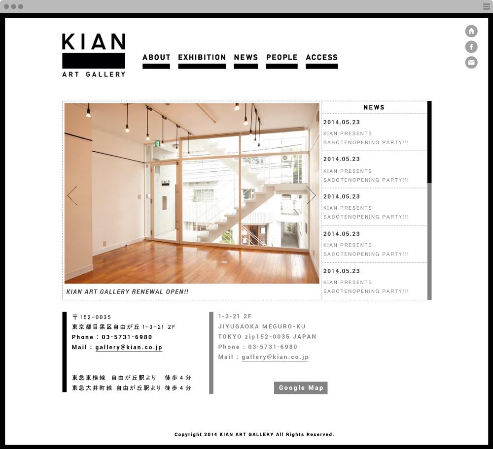web_kian01.jpg
