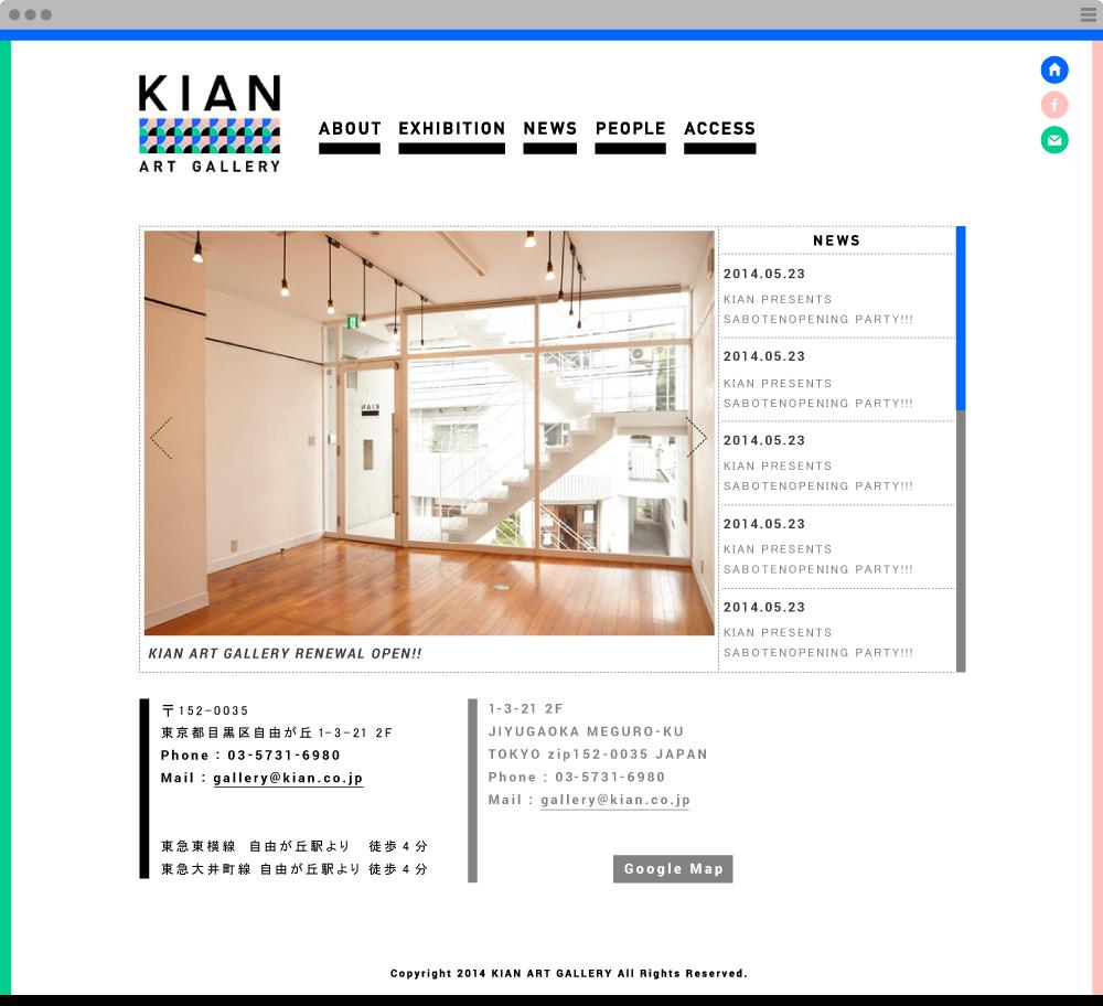 web_kian04.jpg