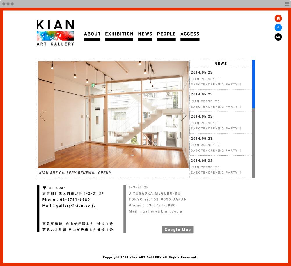web_kian05.jpg