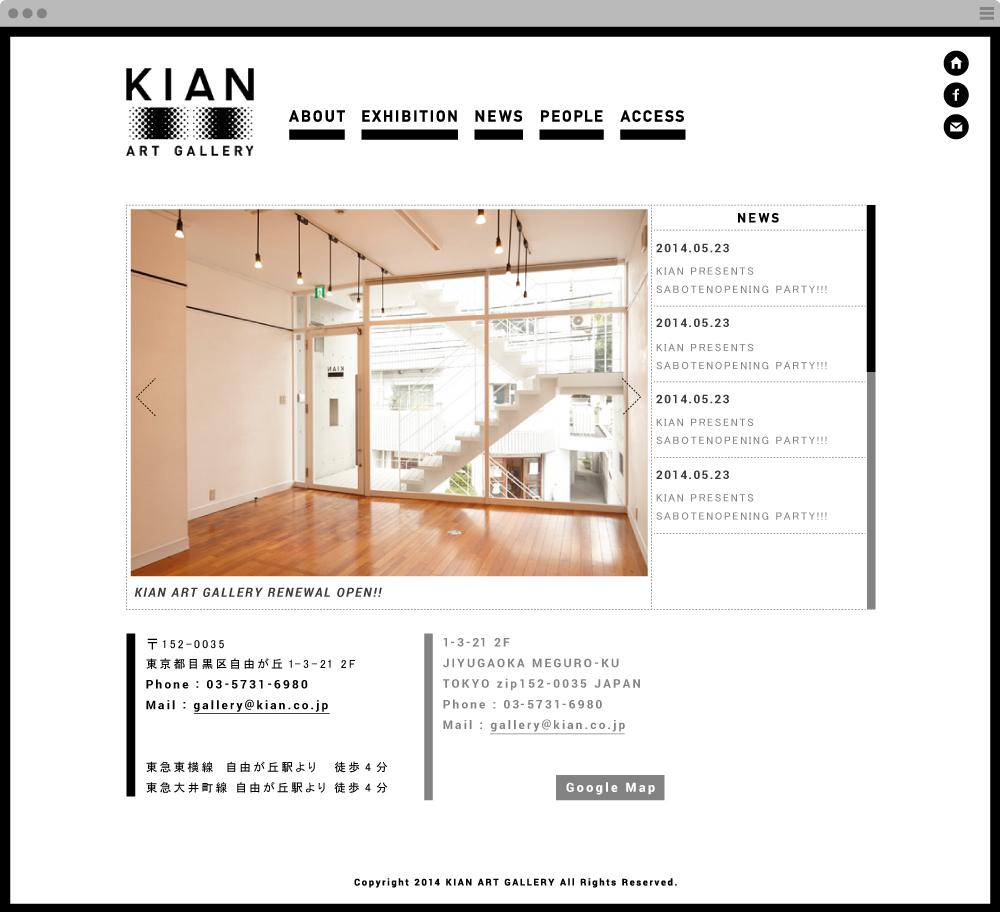 web_kian06.jpg