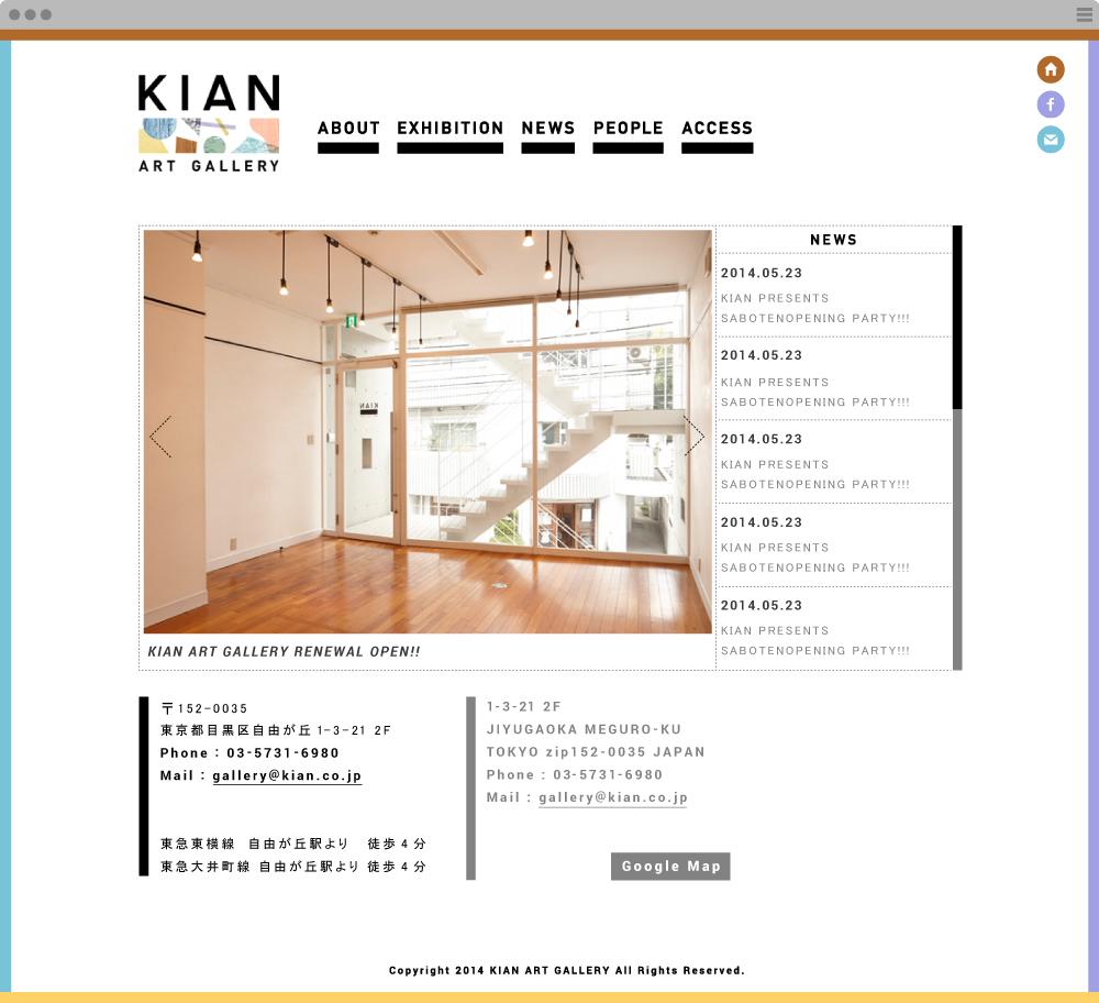 web_kian08.jpg