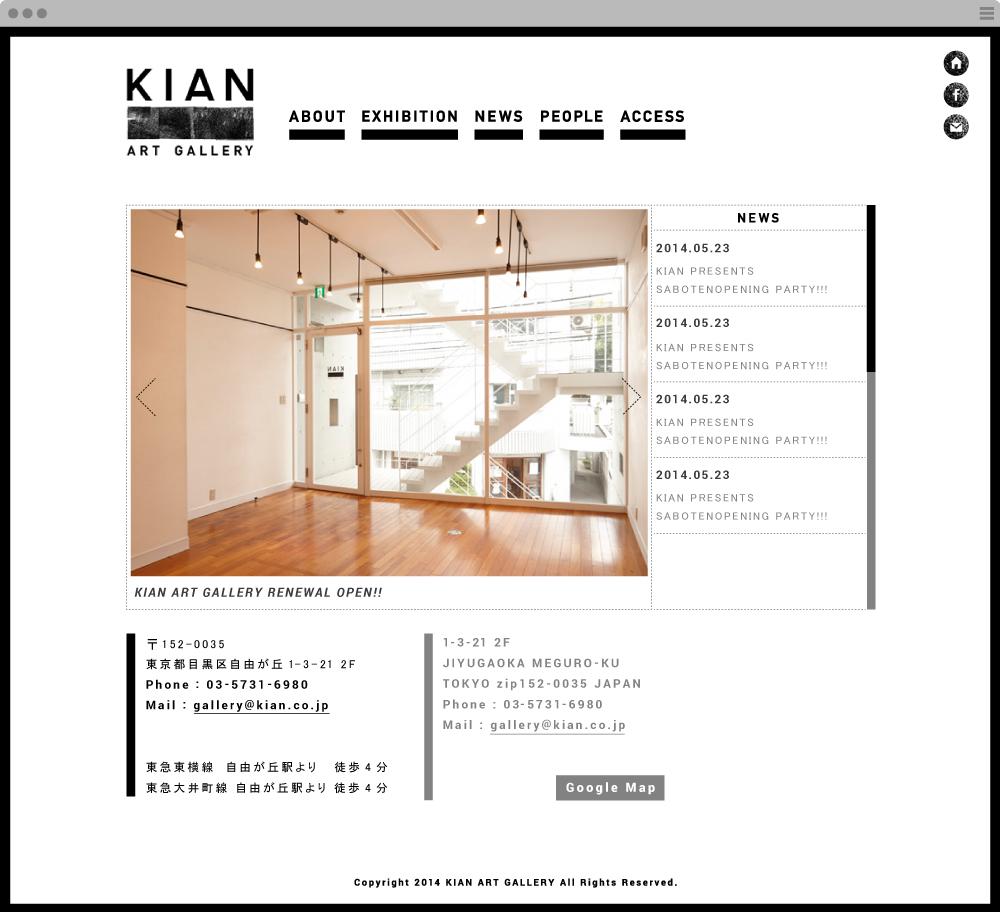 web_kian07.jpg