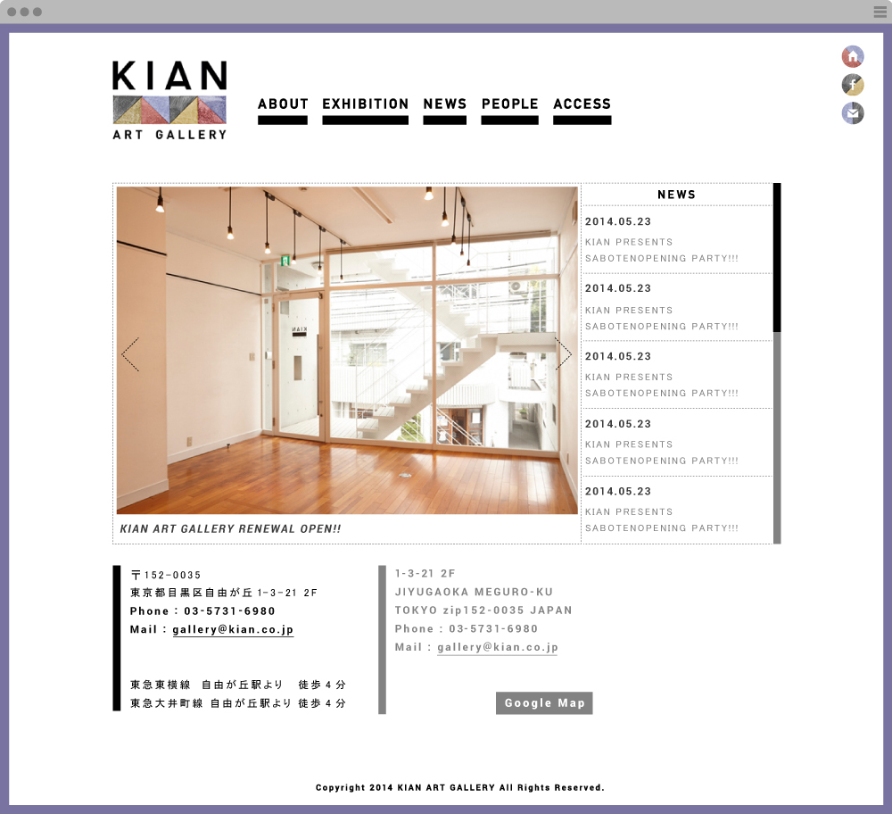 web_kian09.jpg