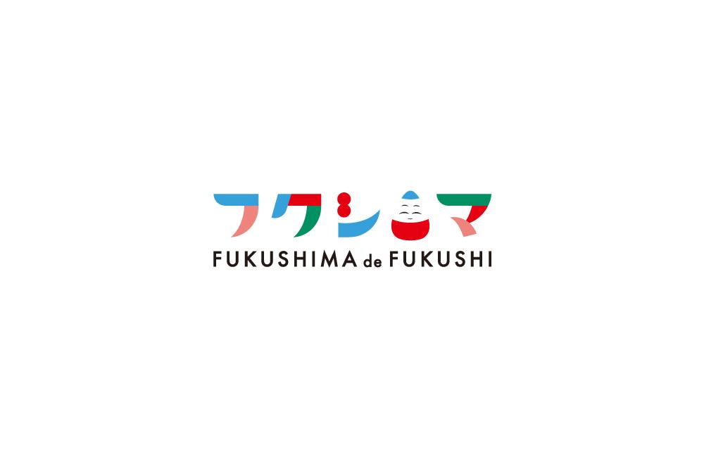 Client: Ubdobe   Direction/Design: Misako Kurenuma