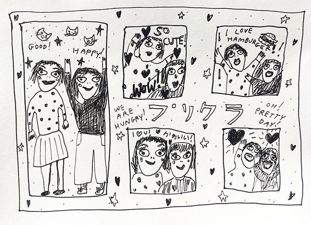 For ¥400 you too can look beautiful in Purikura. 💖💖💖かわいい💕💕💕 #purikura #photobooth #drawing #doodle #illustration #プリクラ #日本 #かわいい