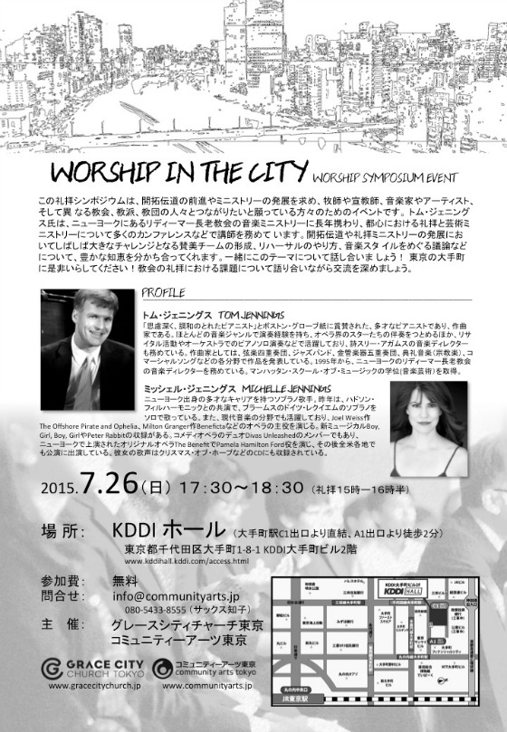 Worship in the City.jpg