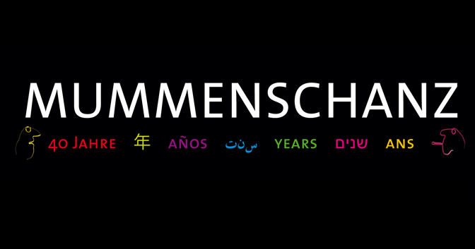 Mummenschanz Bright Entertainment