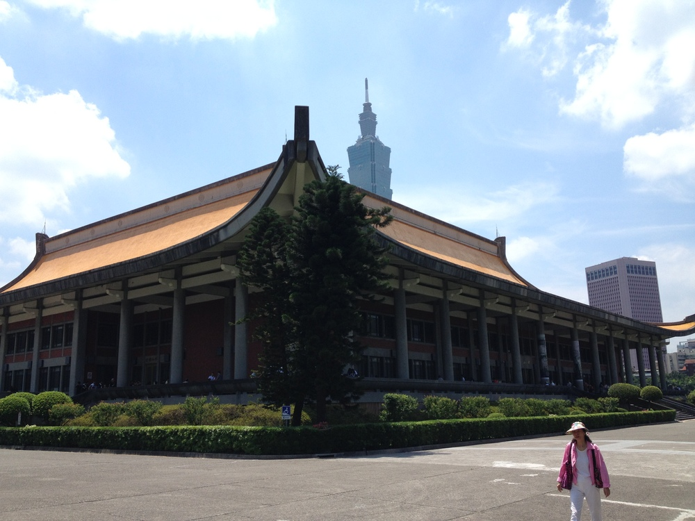 Sun Yat-sen Memorial Hall with Taipei 101 looming in the background.