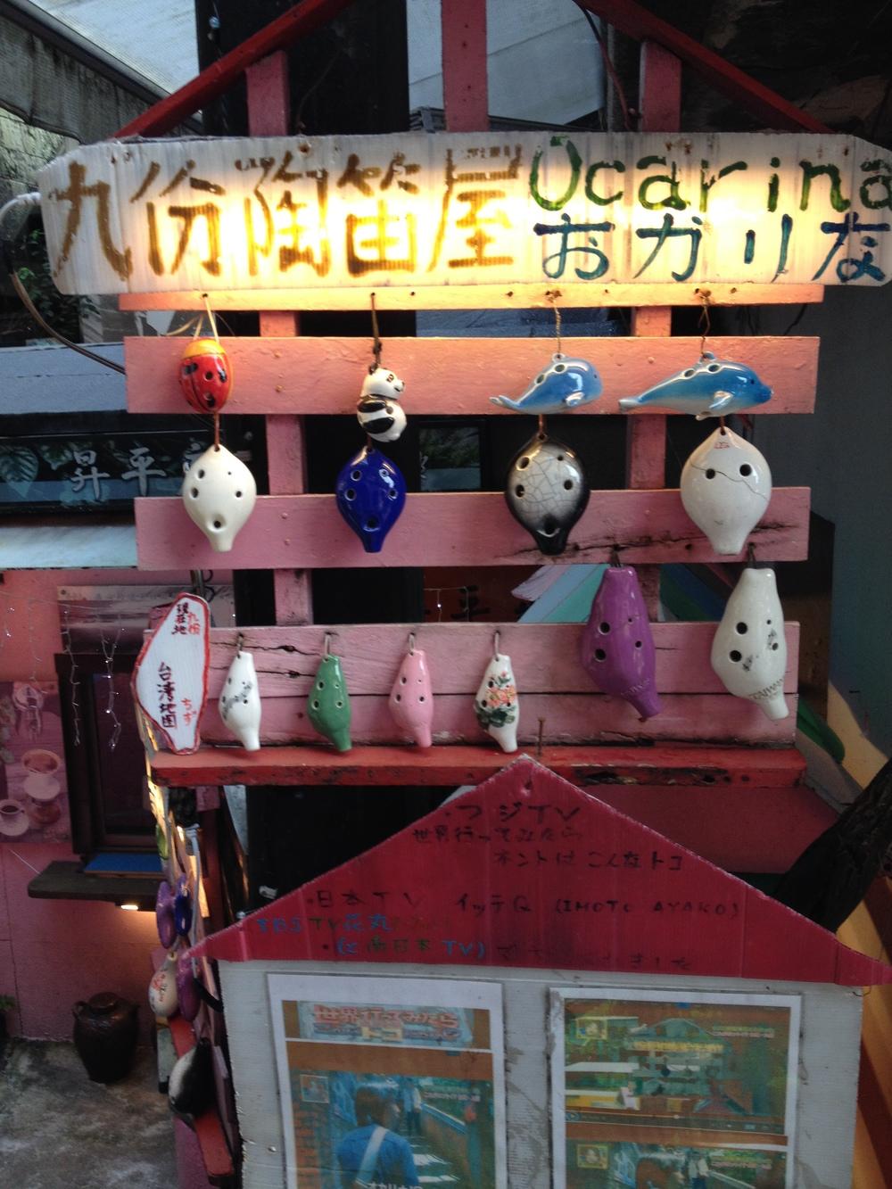 Ocarina shop.