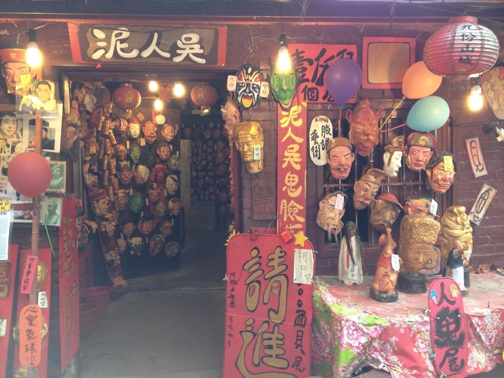 Mask shop.