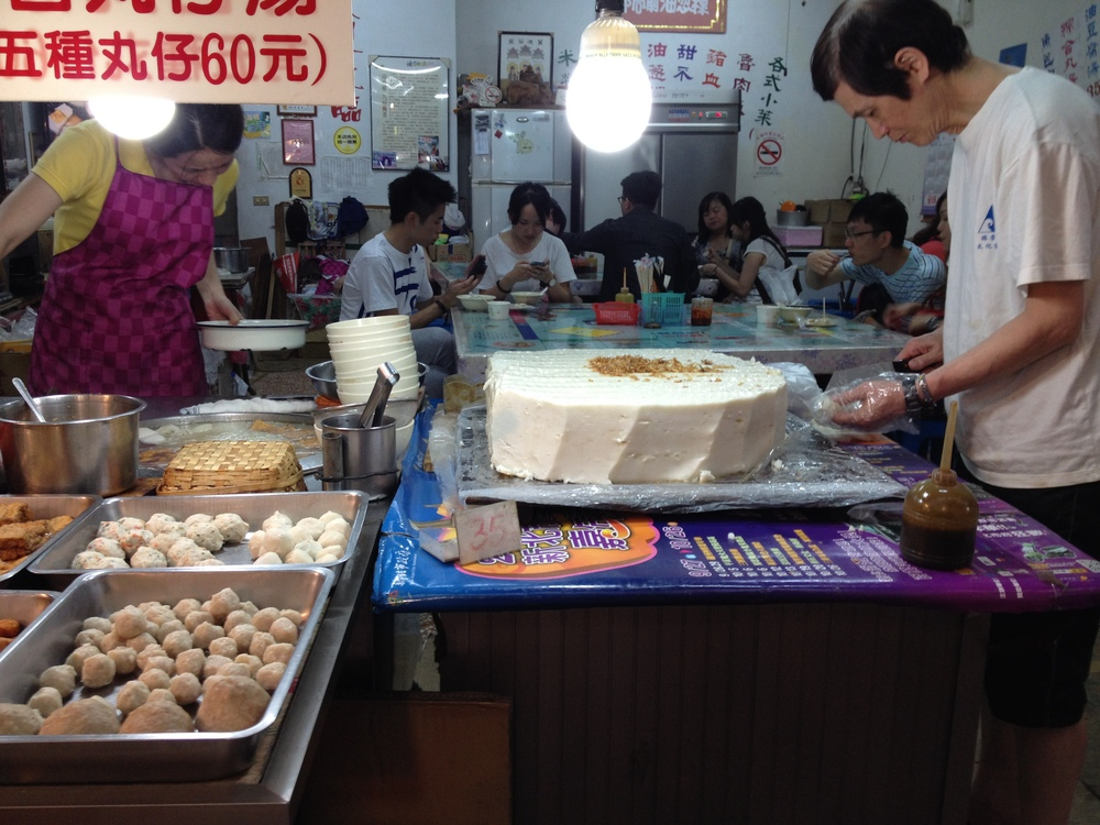 A Huge Block of Fish Cake.