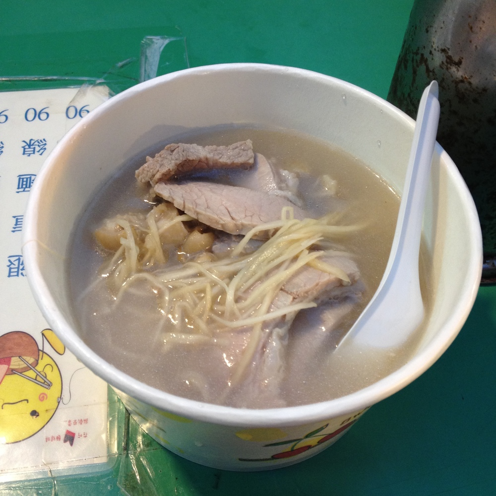 Pork Foot Soup