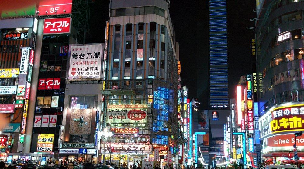 Copy of  Shinjuku, Tokyo