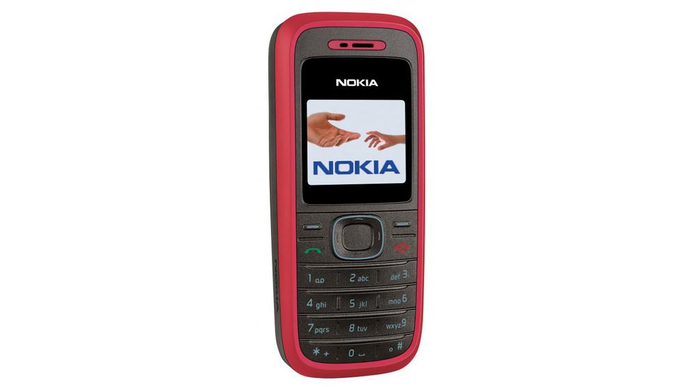 Nokia 1200 , RS 750 , to sell Nokia , Nokia 1200 Phone ...