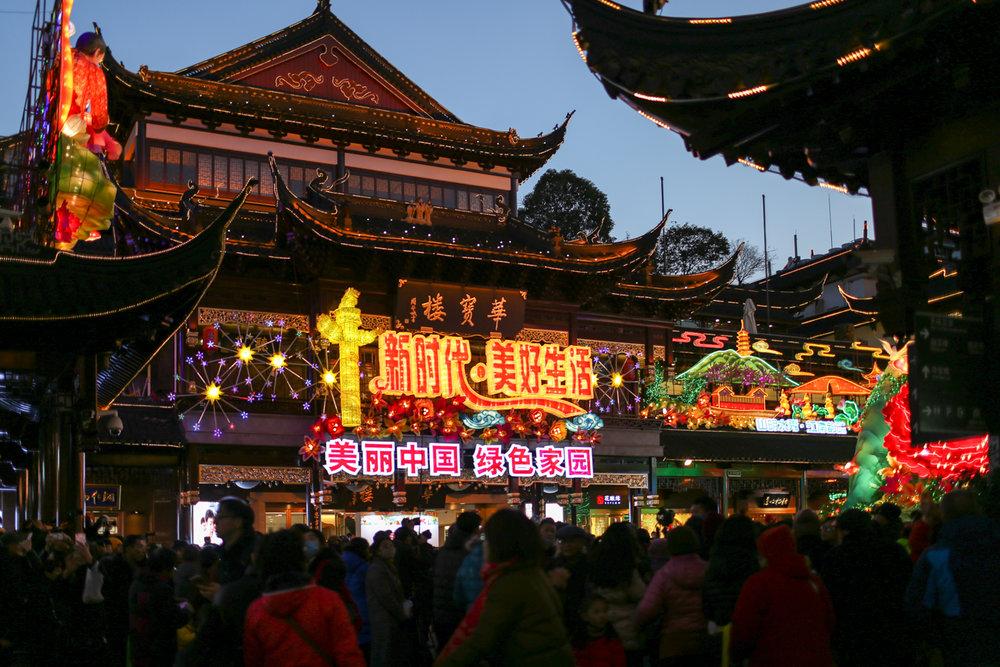 Shanghai-48.jpg