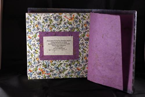 Bejewled Journal (inside)