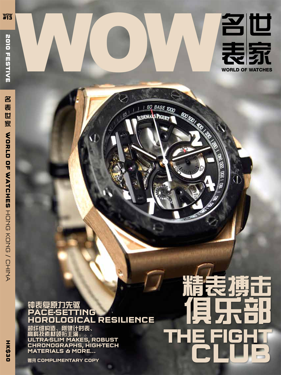 WOW HK Cover-2.jpg