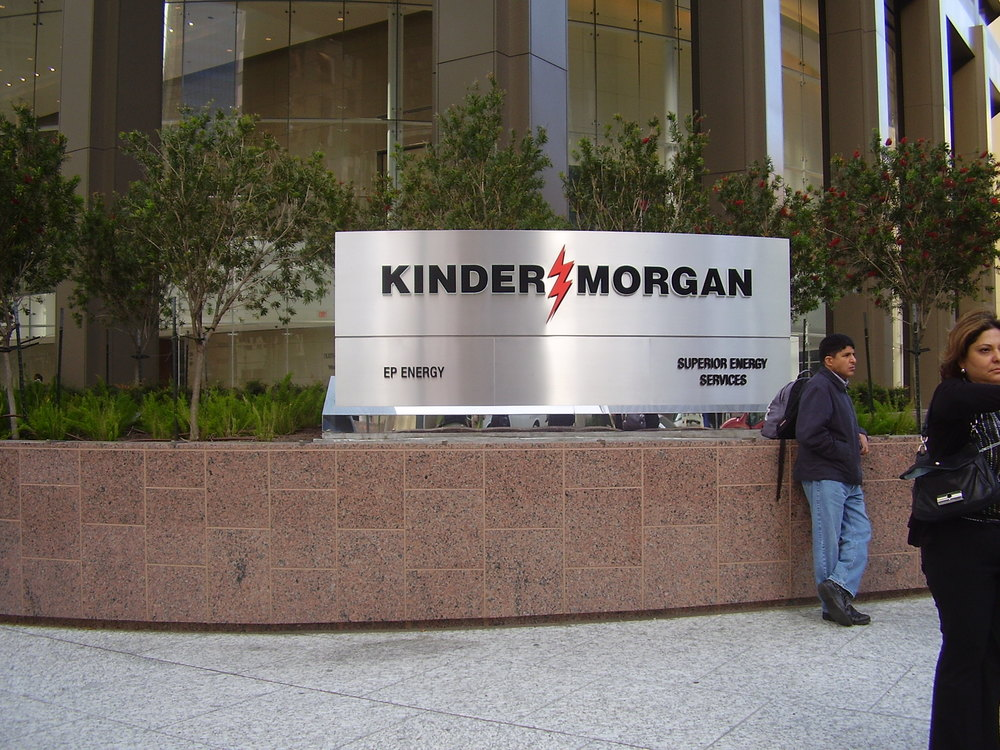 Kinder Morgan Houston Building By WhisperToMe - Own work, CC0, https://commons.wikimedia.org/w/index.php?curid=36466282