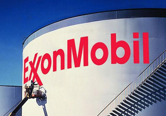 ExxonMobil Logo - image from Offshore Energy Today