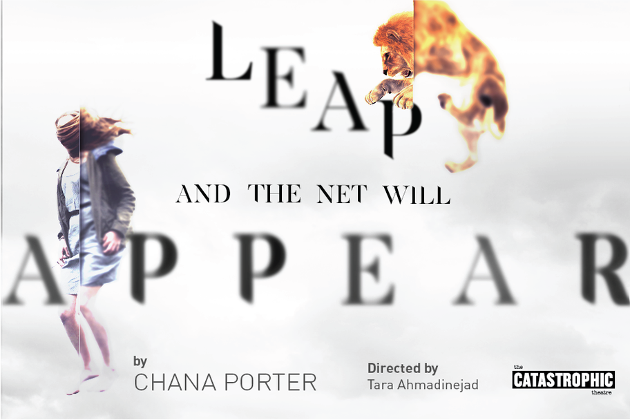 LEAP poster.png