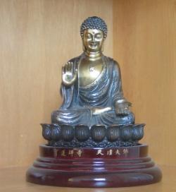 Lantau Island Buddha.jpg
