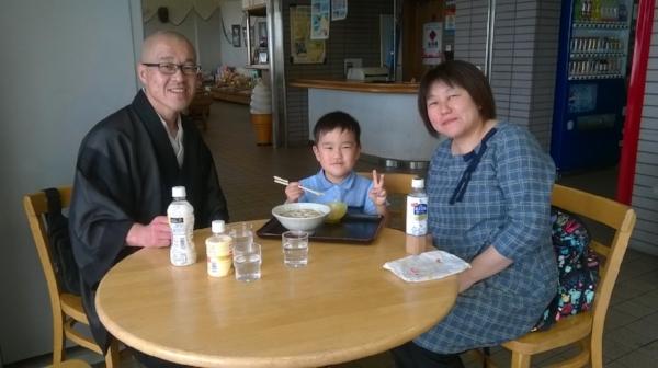 Kensho, Junsei, and Madoka