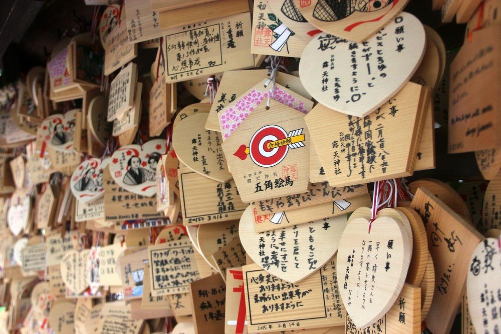 japanese-810350_1920.jpg