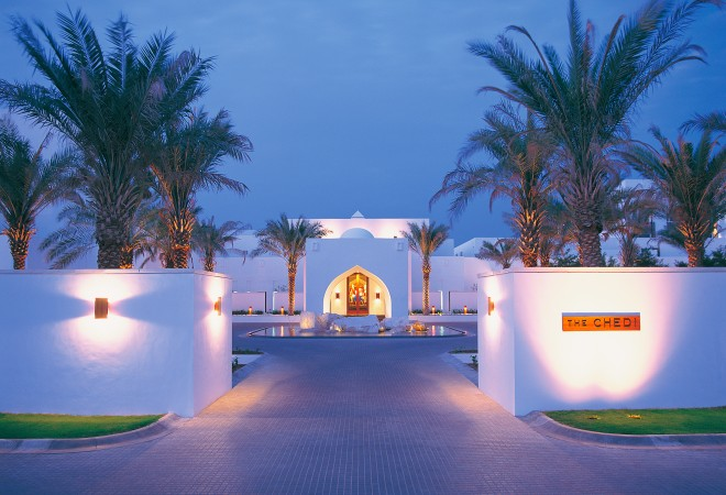 1010754-the-chedi-muscat-muscat-oman.jpg