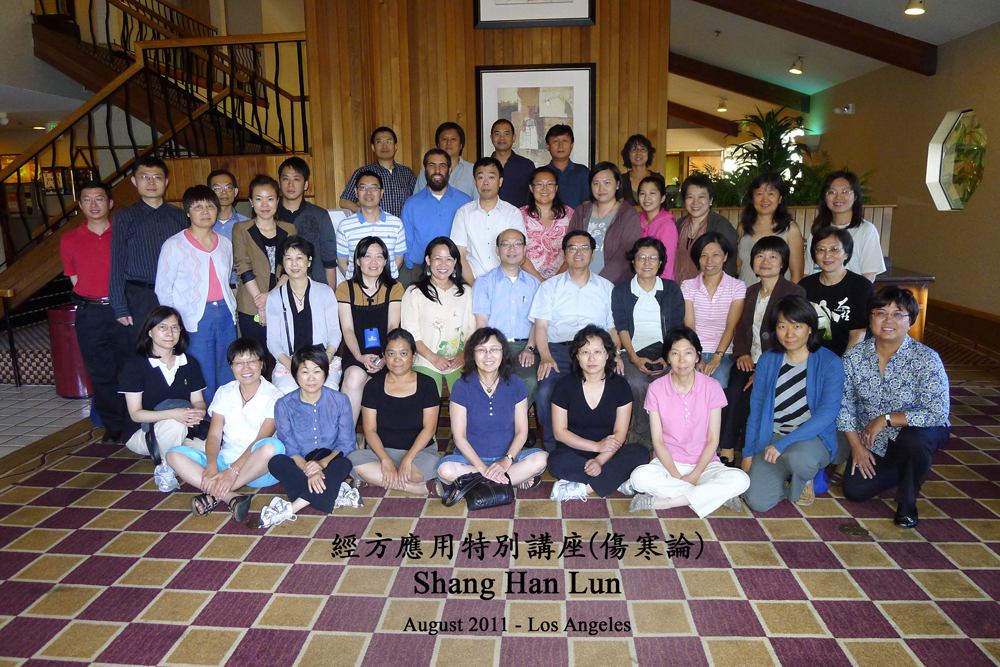 2011_8_Shang Han Lun.jpg