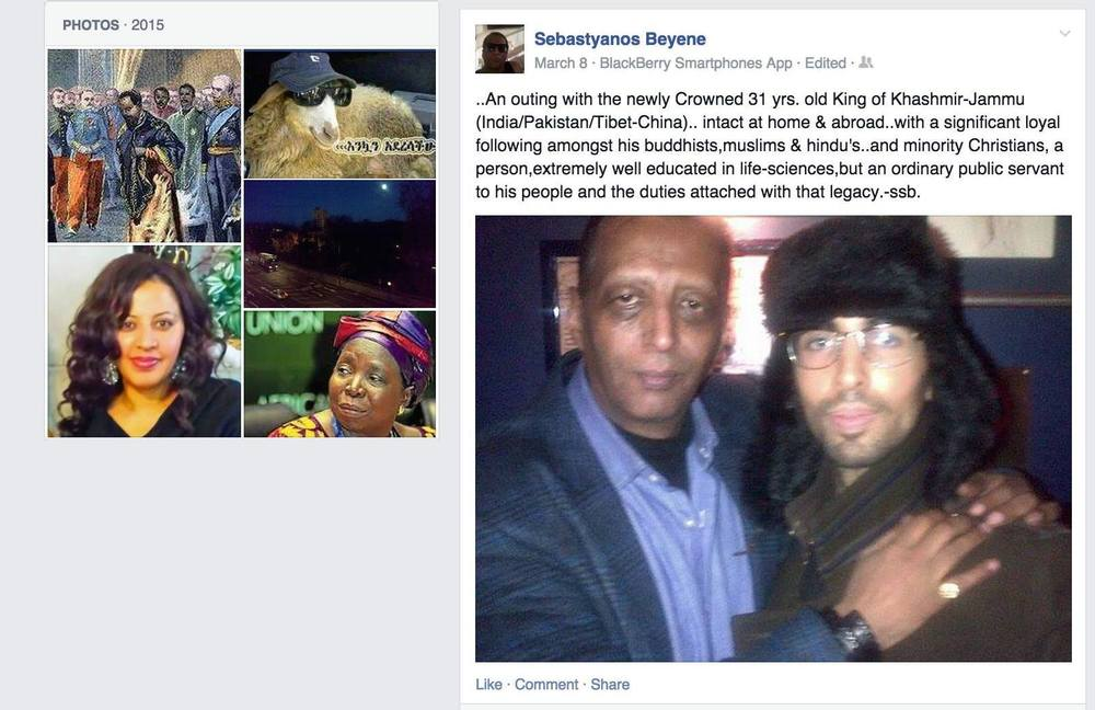 Ankit Love with Prince Sebastyanos Beyene, grandson of Emperor Haile Selassie. He is now a prominent advocate for free speech and secular values in Ethopia and close friend of the late Mr. Bob Marley. Tramp Nightclub, London, 2015. Left: Ankit Love with Prince Seb at the Cafe Royal Club with models celebrating international women's day 2015.