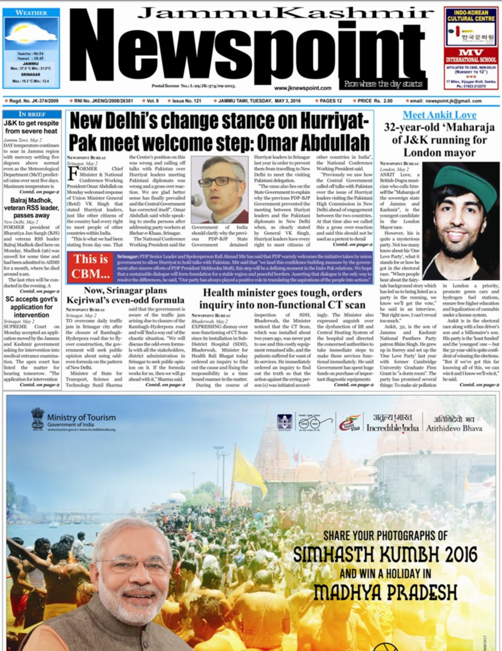 Ankit Love on the front page of the  JammuKashmir Newspoint  paper along with Omar Abdullah and Narendra Modi, as reported in  Newsweek Europe .