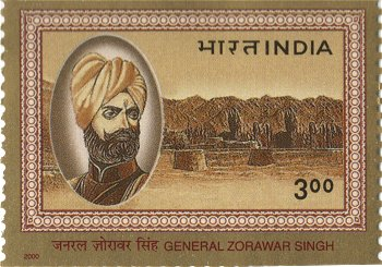 Zorawar appears on a 300 rupee stamp.