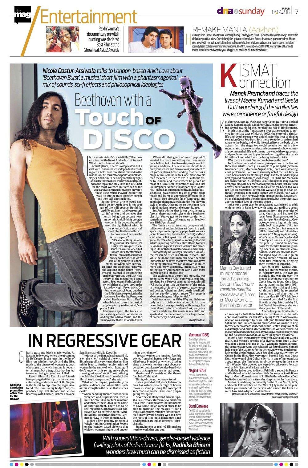 Ankit Love DNA News Magazine Entertainement.jpeg