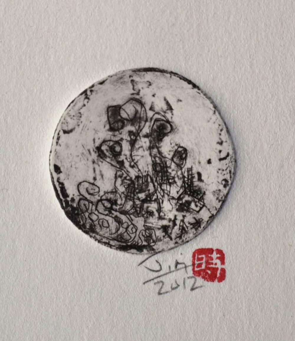 Fukushima ten yen etching