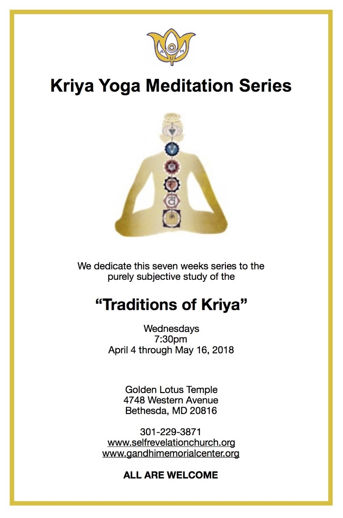 Traditions of Kriya.jpg