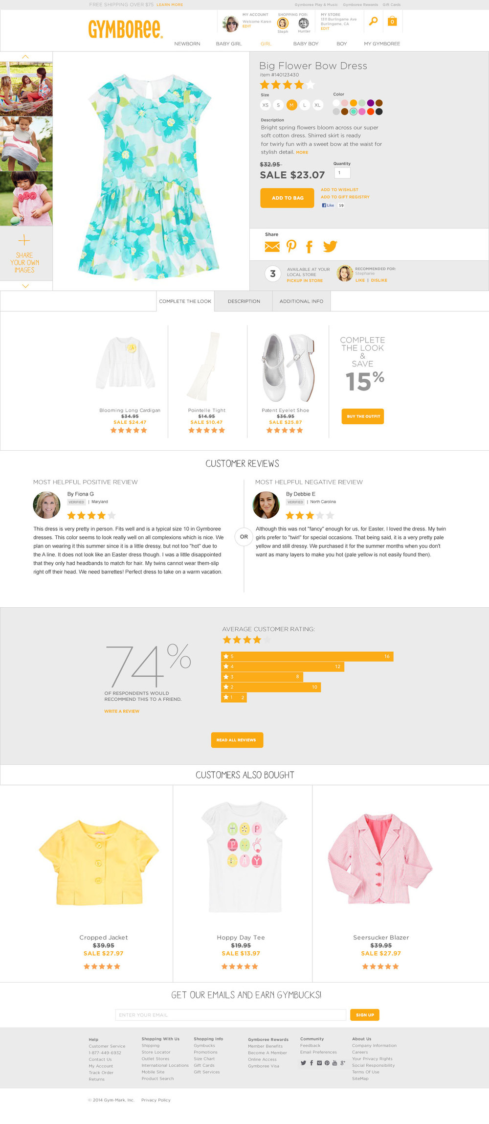 Gymboree Responsive Commerce Product