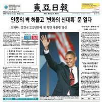 Obama35.jpg