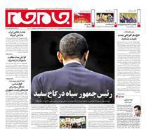 Obama39.jpg