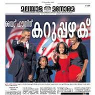 Obama43.jpg