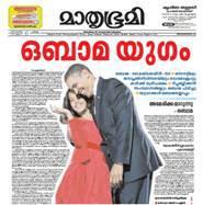 Obama44.jpg